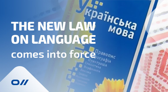 The new law on language has come into force
